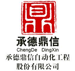 雷火APP-雷火电竞app下载官方版